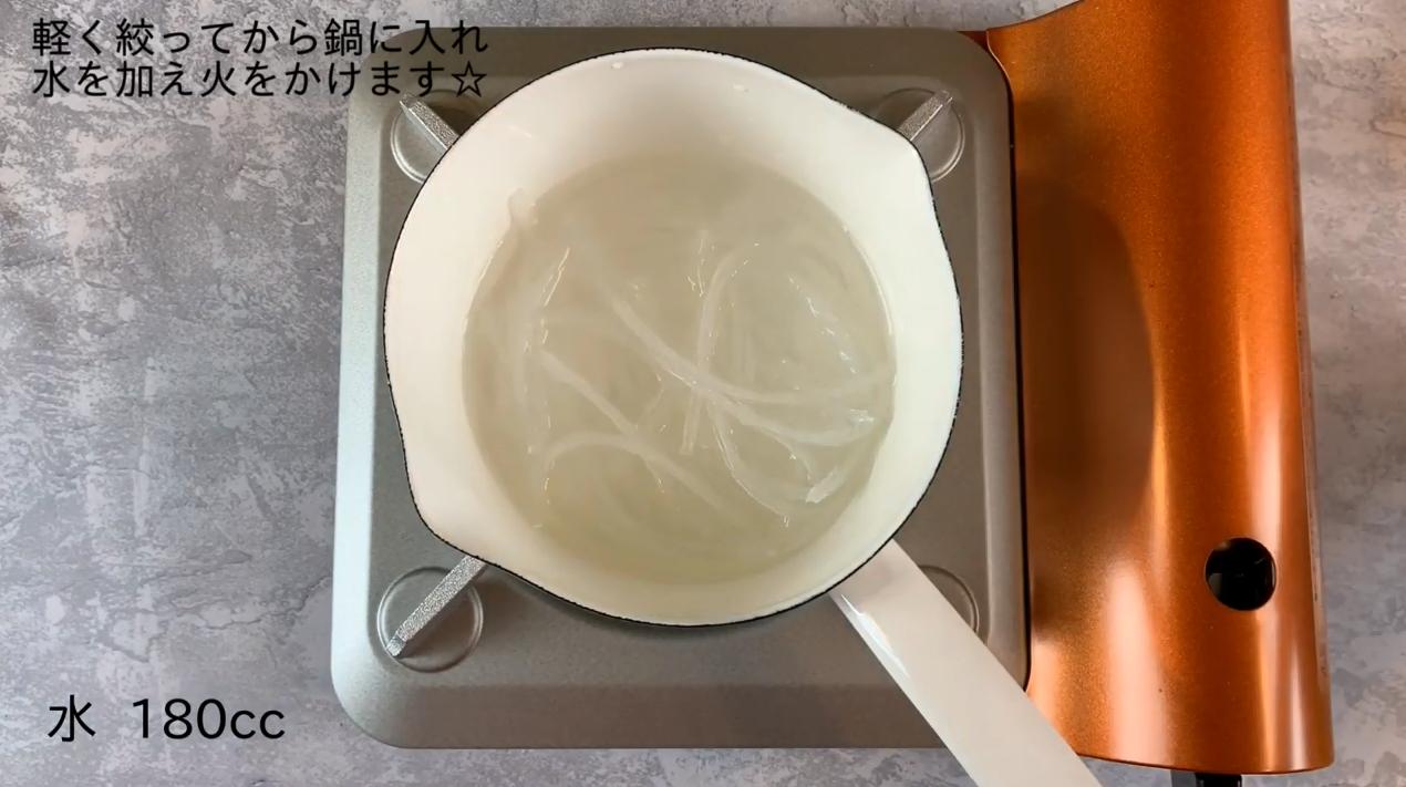 食べられる宝石☆琥珀糖の作り方2