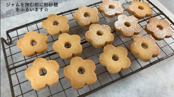 おやつに最適♪ かんたんジャムサンドクッキーの作り方9