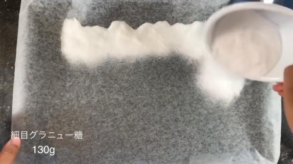 【メレンゲクッキー】とってもかわいい♪おばけの作り方1