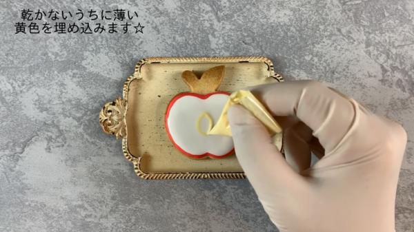 【アイシングクッキー】卒業のお祝いに!メッセージカードの作り方4