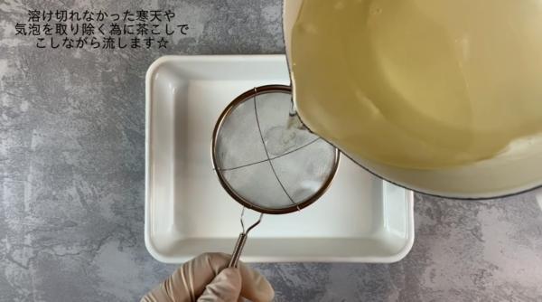 食べられる宝石☆琥珀糖の作り方4