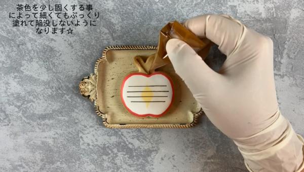 【アイシングクッキー】卒業のお祝いに!メッセージカードの作り方7