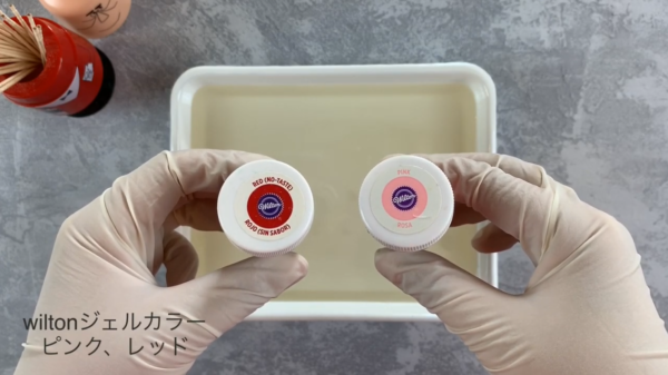 【KOHAKUTO】ポップキャンディ-風 琥珀糖の作り方7