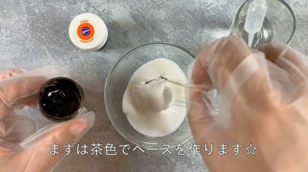 アイシングクッキー キャラにおすすめ キレイな肌色の作り方2